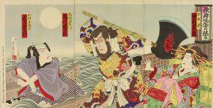 豊斎/歌舞伎座十月狂言 「恋湊博多諷」のサムネール