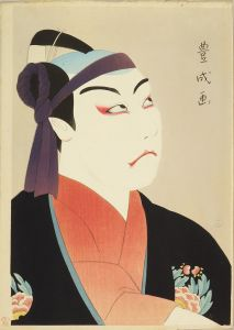 豊成/松本幸四郎の助六のサムネール