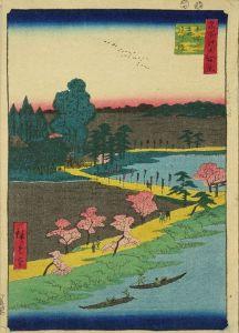 広重/名所江戸百景 吾嬬の森連理の梓 チリメン絵のサムネール