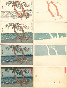 広重/隷書東海道 浜松 木版順序刷のサムネール