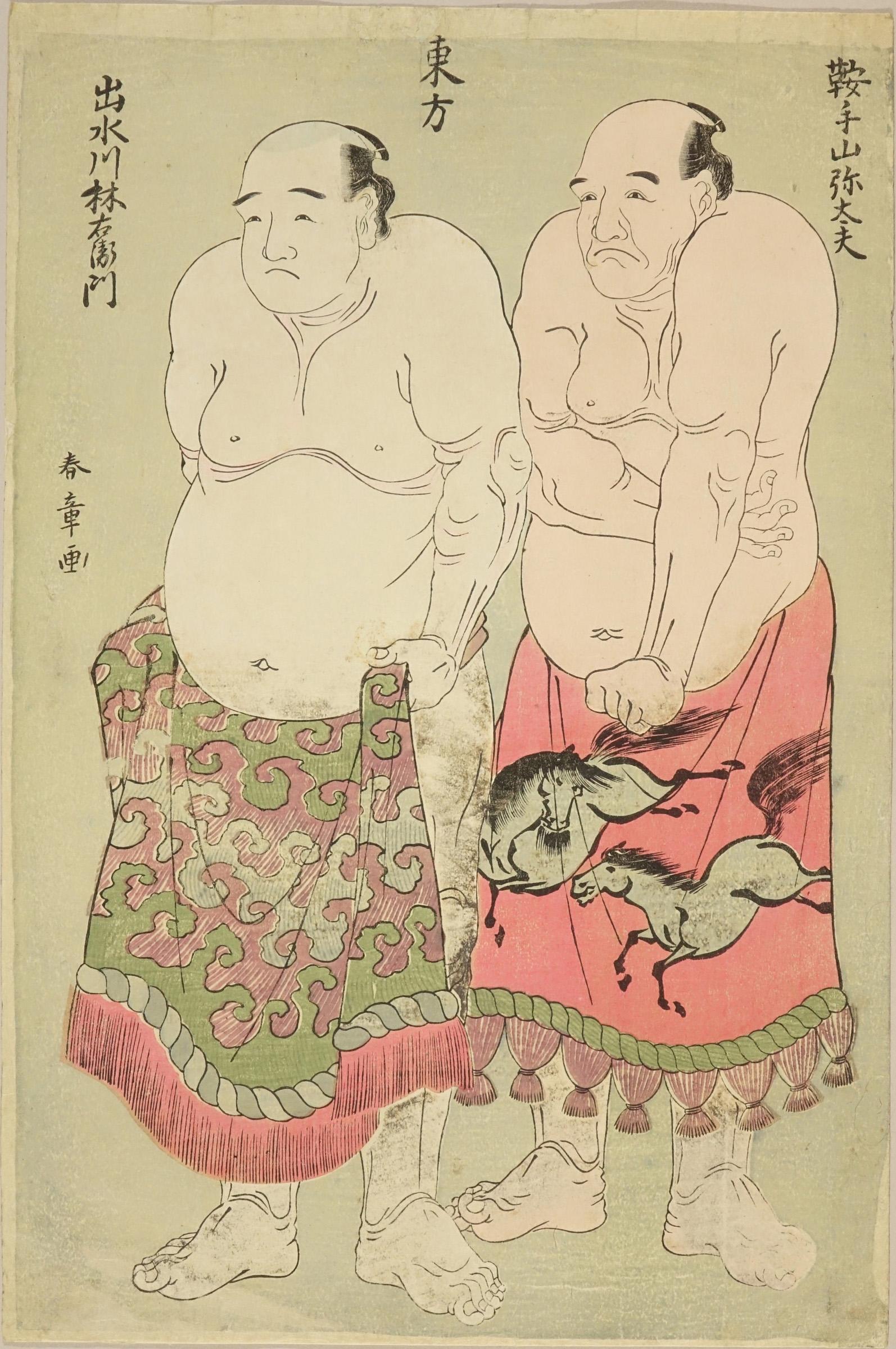 SHUNSHO Portrait of sumo wrestler Kuadeyama Yadayu (Kagoshima Pref.) and Izumigawa Rin'emon (Kagoshima Pref.)