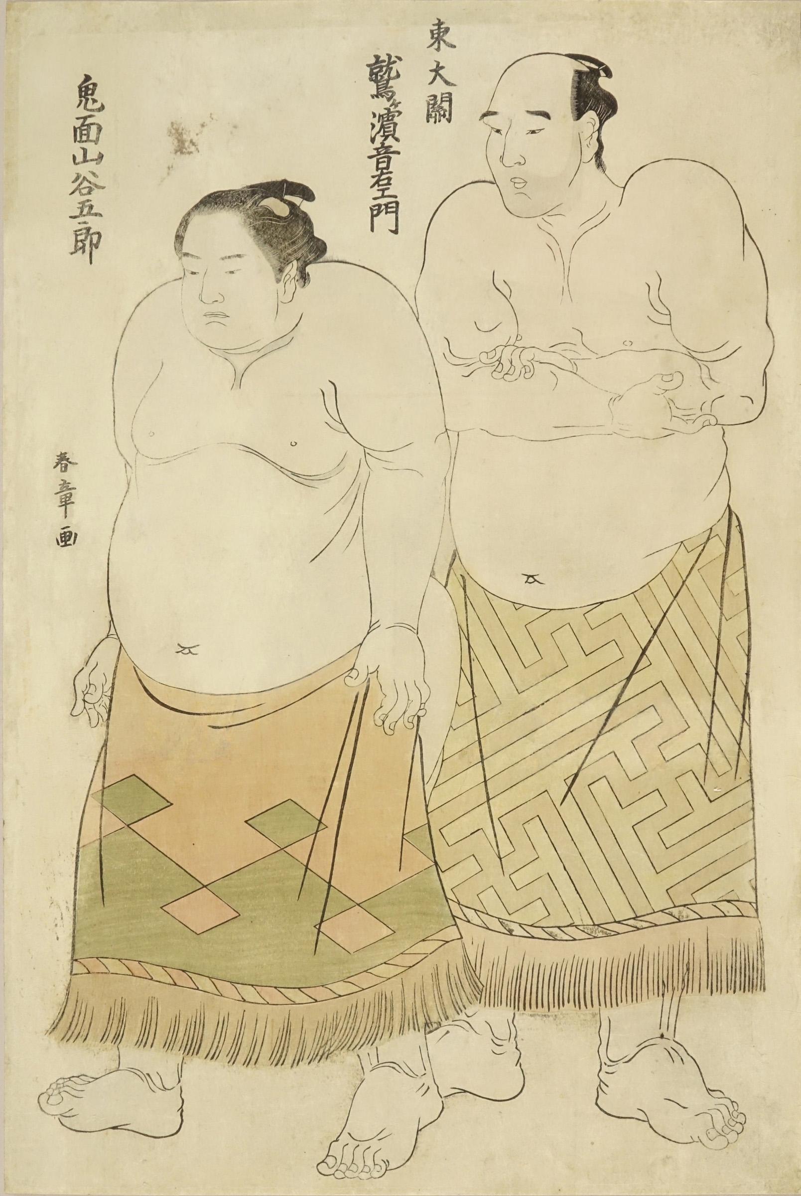 SHUNSHO Portrait of sumo wrestler Washigahama Otoemon (Niigata Pref.) and Kimenzan Hatsugoro (Kyoto)