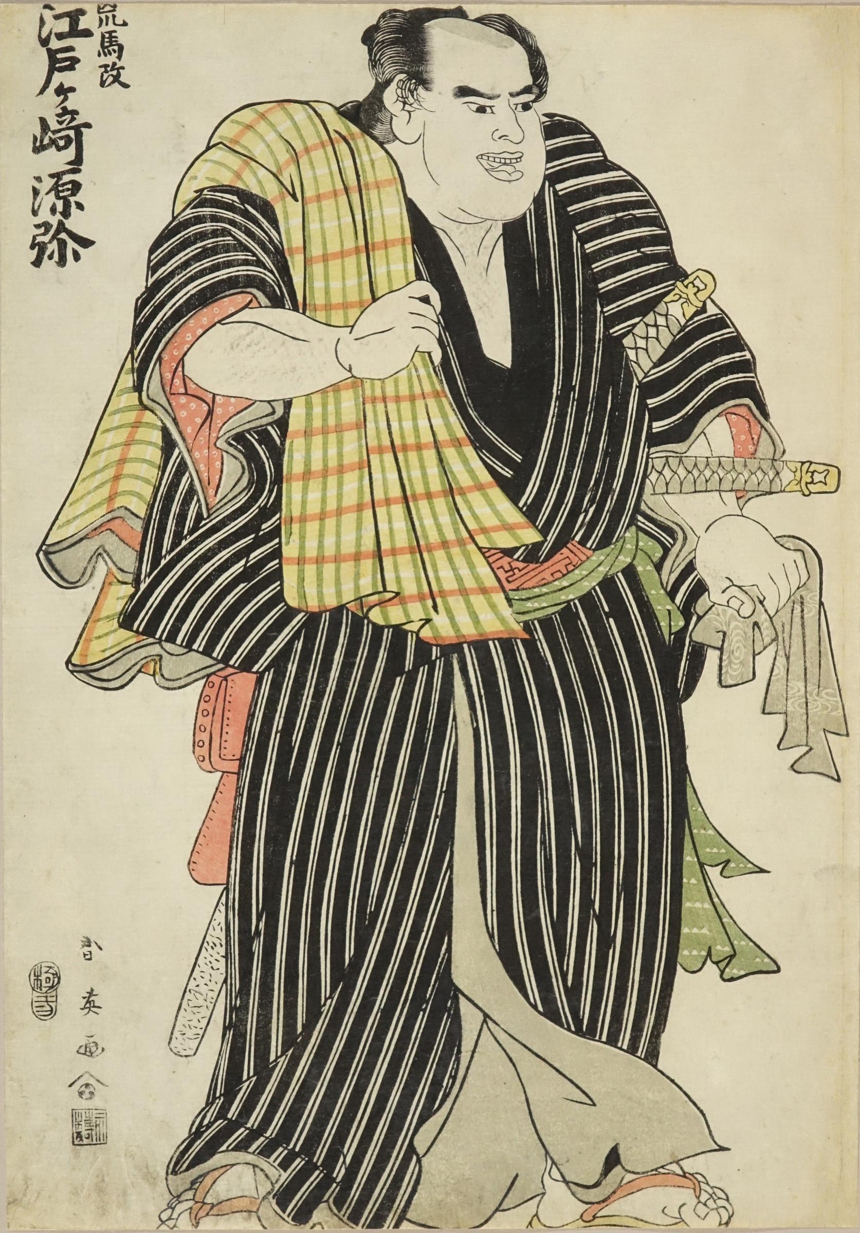 SHUN'EI Portrait of the sumo wrestler Edogasaki Gen'ya former Arauma (Kanagawa Pref.)