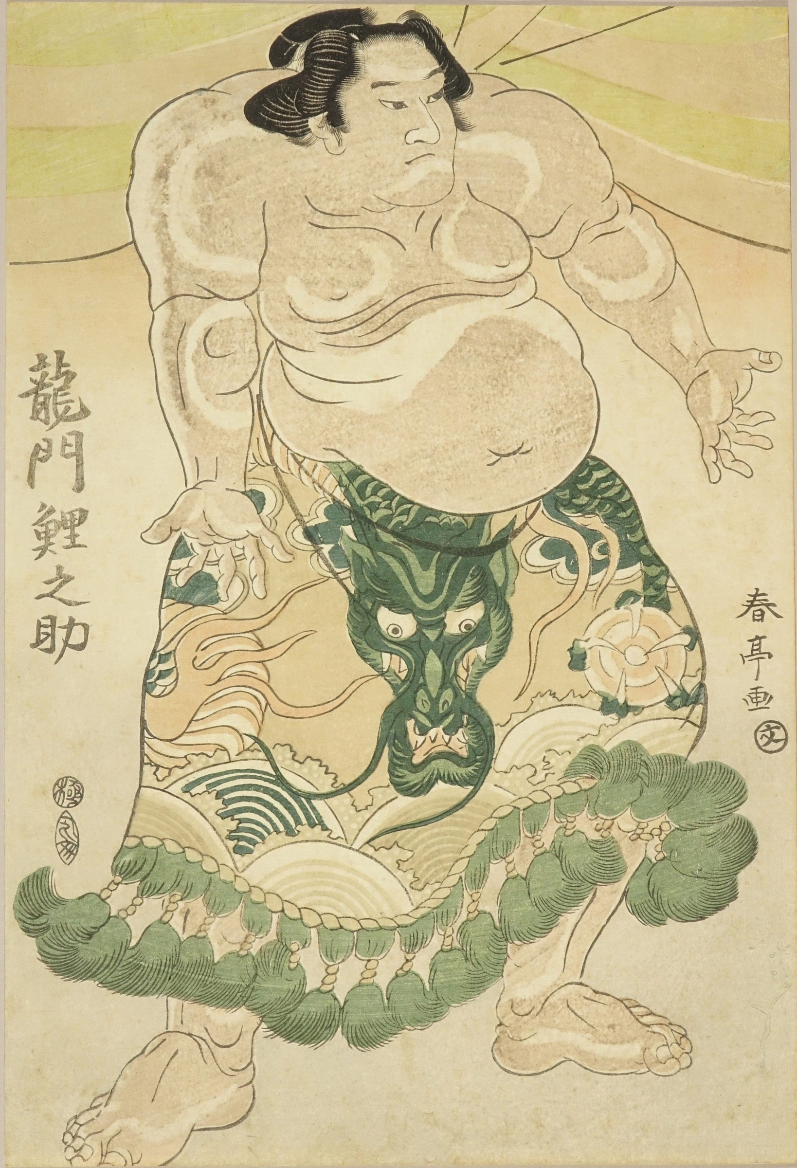 SHUNTEI Portrait of the sumo wrestler Ryumon Koinosuke(Hyogo Pref.)
