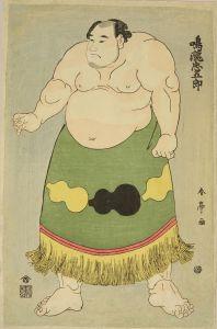 春亭/鳴瀧忠右衛門 (島根県)のサムネール