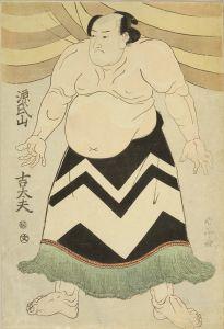春亭/源氏山吉太夫 (山形県)のサムネール