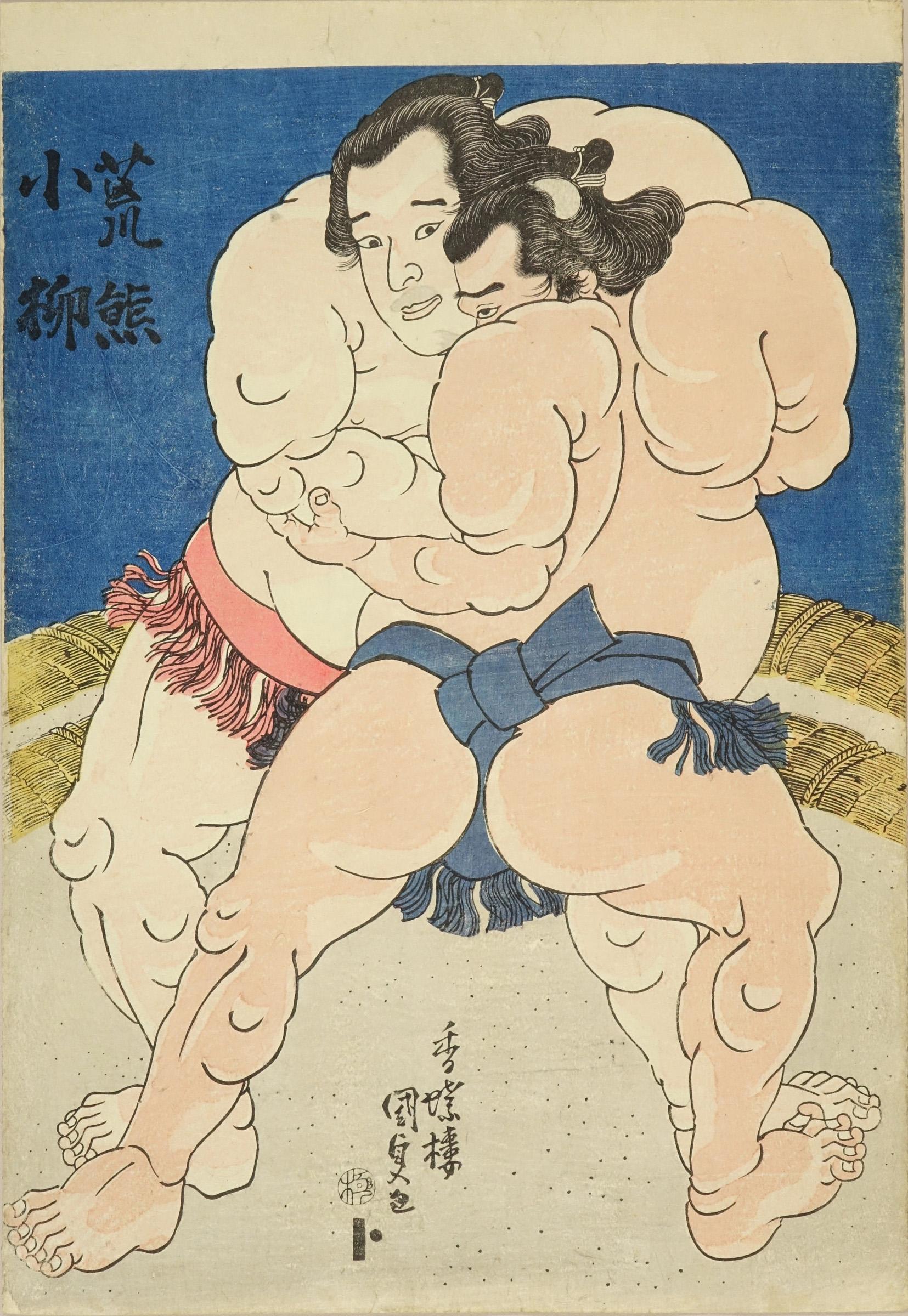 KUNISADA Sumo bout between Arakuma (Miyagi Pref.) and Koyanagi (Shiga Pref.)