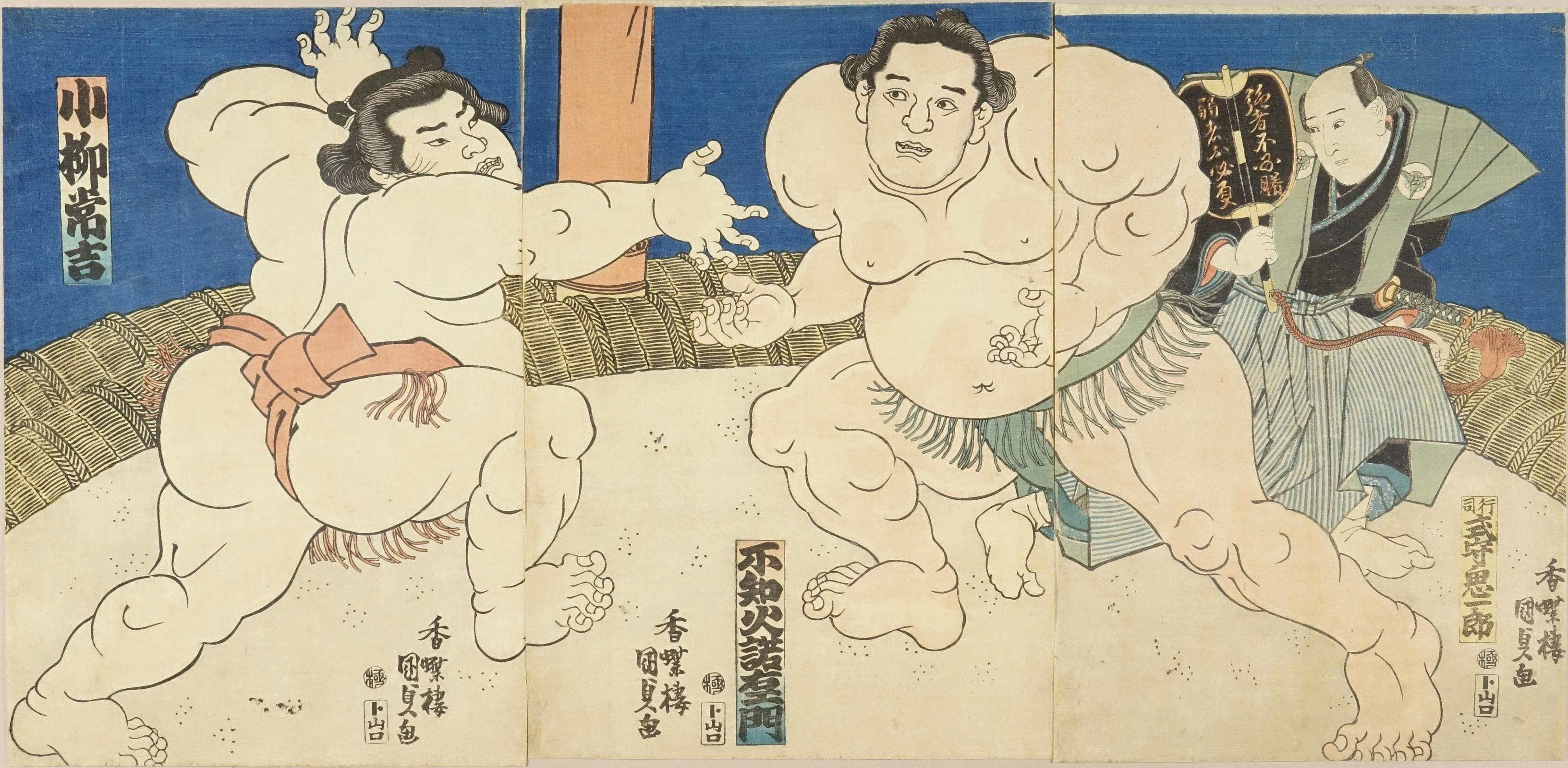 KUNISADA Sumo bout between Shiranui Dakuemon (Kumamoto Pref.) and Koyanagi Jokichi (Chiba Pref.), triptych