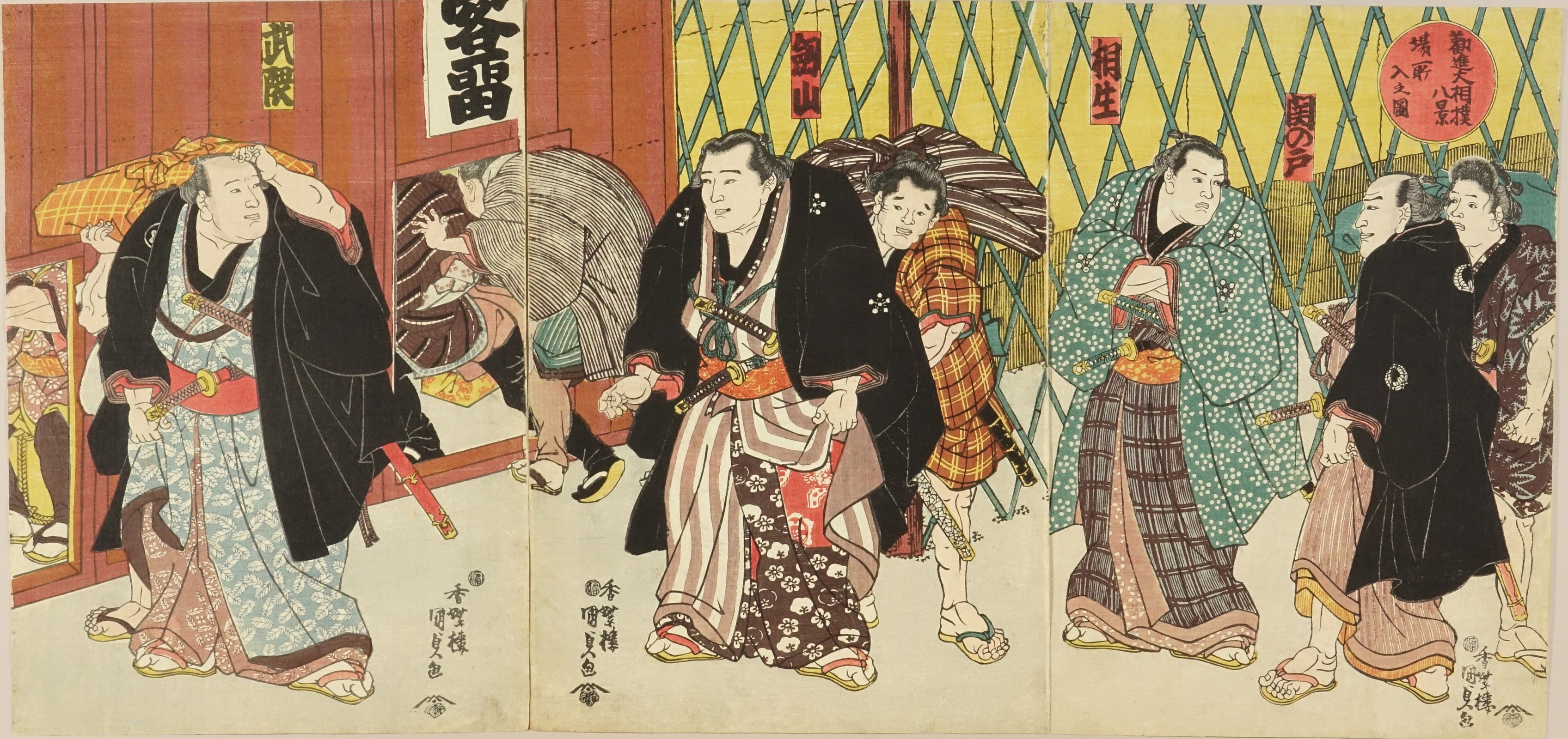 KUNISADA <i>Bashoiri no zu</i> (View of wrestlers entering the field), from <i>Kanjin o-zumo hakkei</i> (Eight views of temple solicitation sumo), triptych