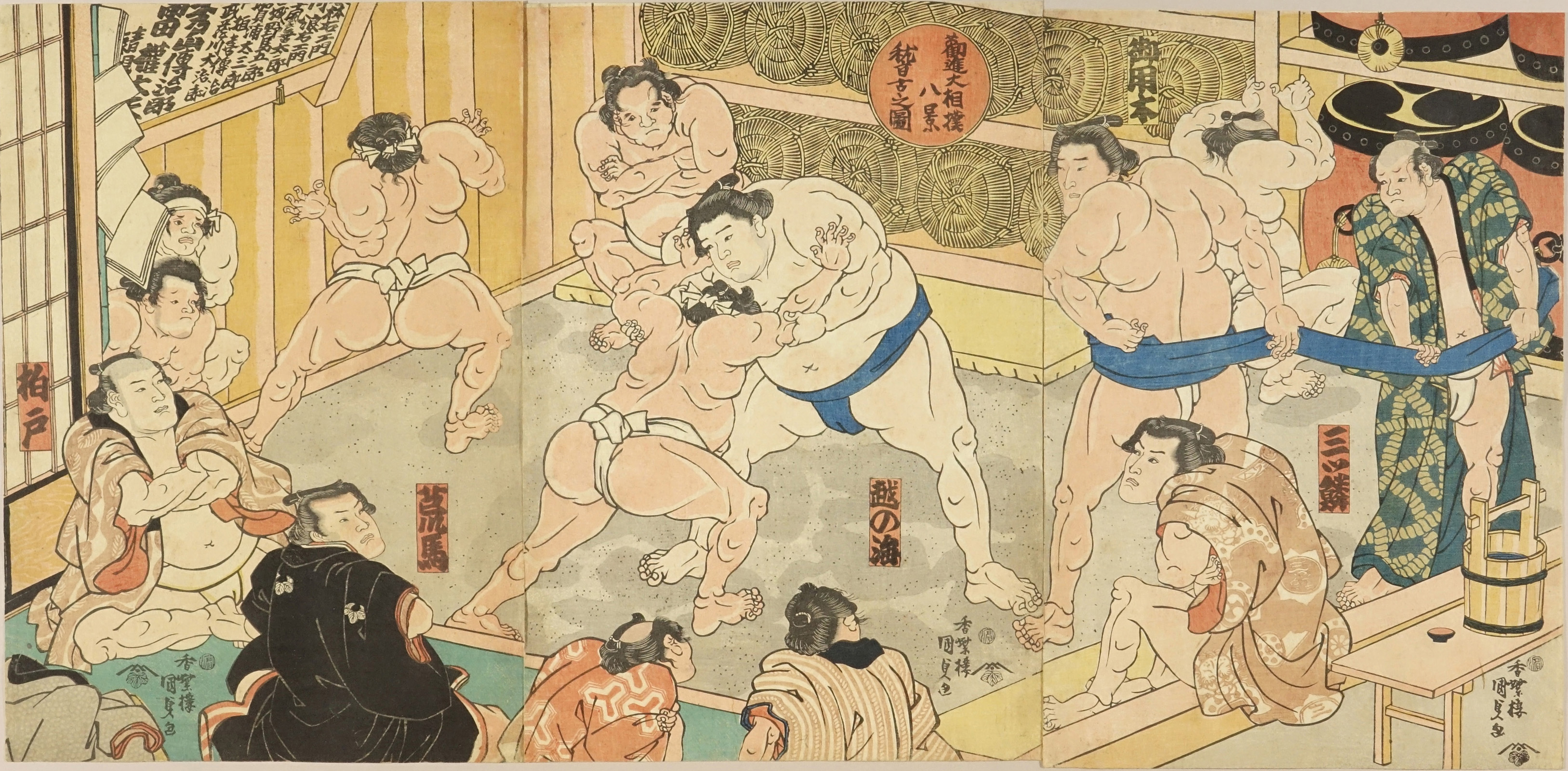 KUNISADA <i>Keiko no zu</i> (View of training), from <i>Kanjin o-zumo hakkei</i> (Eight views of temple solicitation sumo), triptych