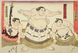 国貞/不知火諾右衛門 (熊本県) 土俵入図のサムネール