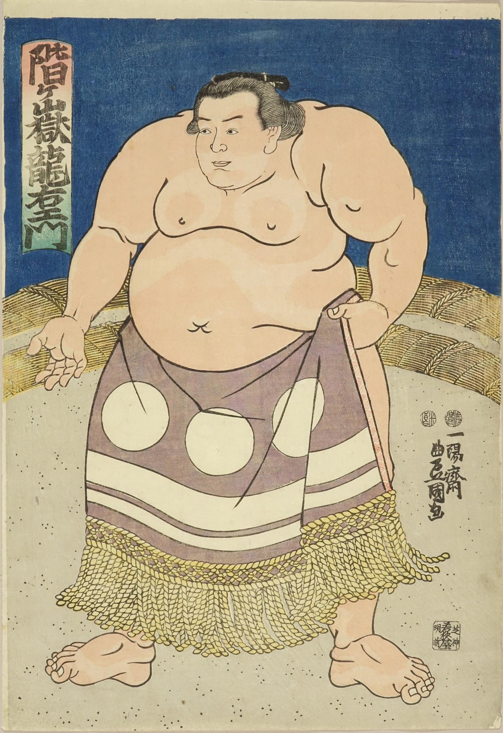 TOYOKUNI III Portrait of the sumo wrestler Hashigatake Tatsuemon (Toyama Pref.)