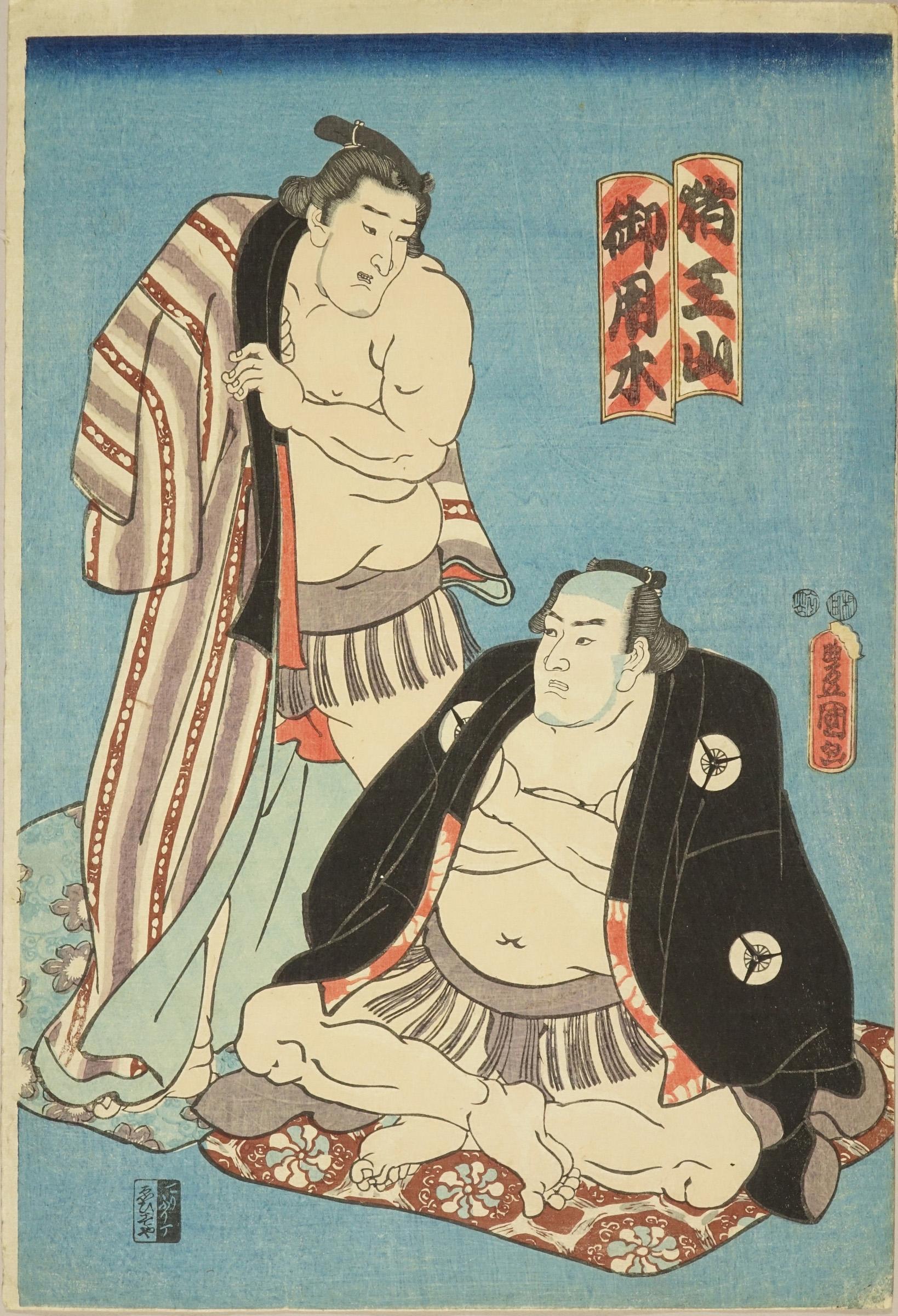 TOYOKUNI III Portrait of sumo wrestler Inooyama Moriemon (Miyagi Pref.) and Goyogi Kumoemon (Ooita Pref.)