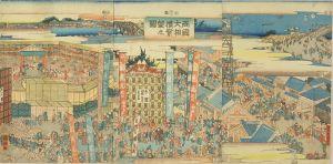 国郷/両国大相撲繁栄之図のサムネール