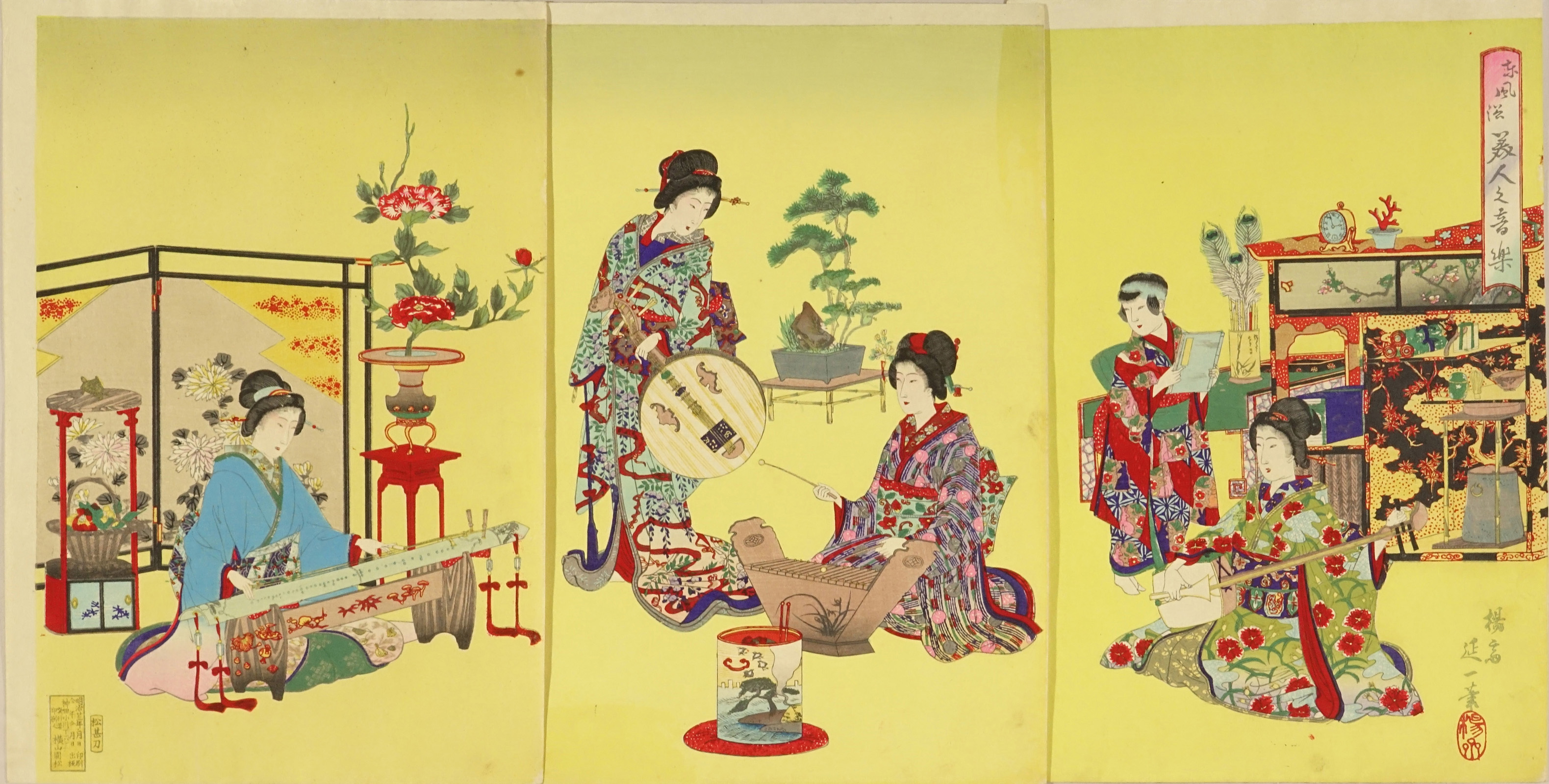 NOBUKAZU <i>Bijin no ongak</i>u (Beauties playing music), from <i>Azuma fuzoku</i> (Daily life of the eastern capital)
