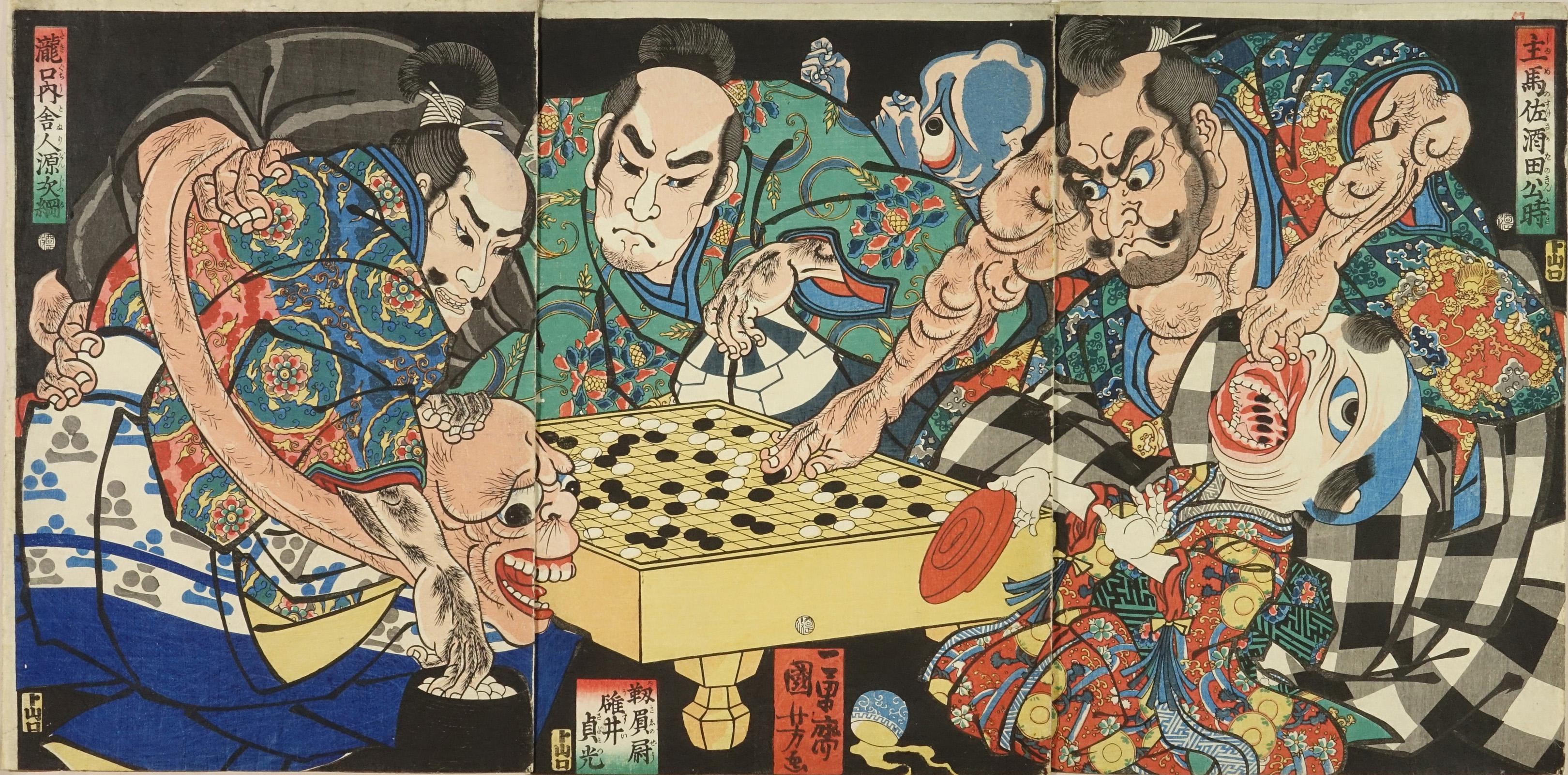 KUNIYOSHI Sakata Kintoki, Usui Sadamitsu, and Watanabe no Tsuna subdue monsters while playing <i>go</i>-game, triptych