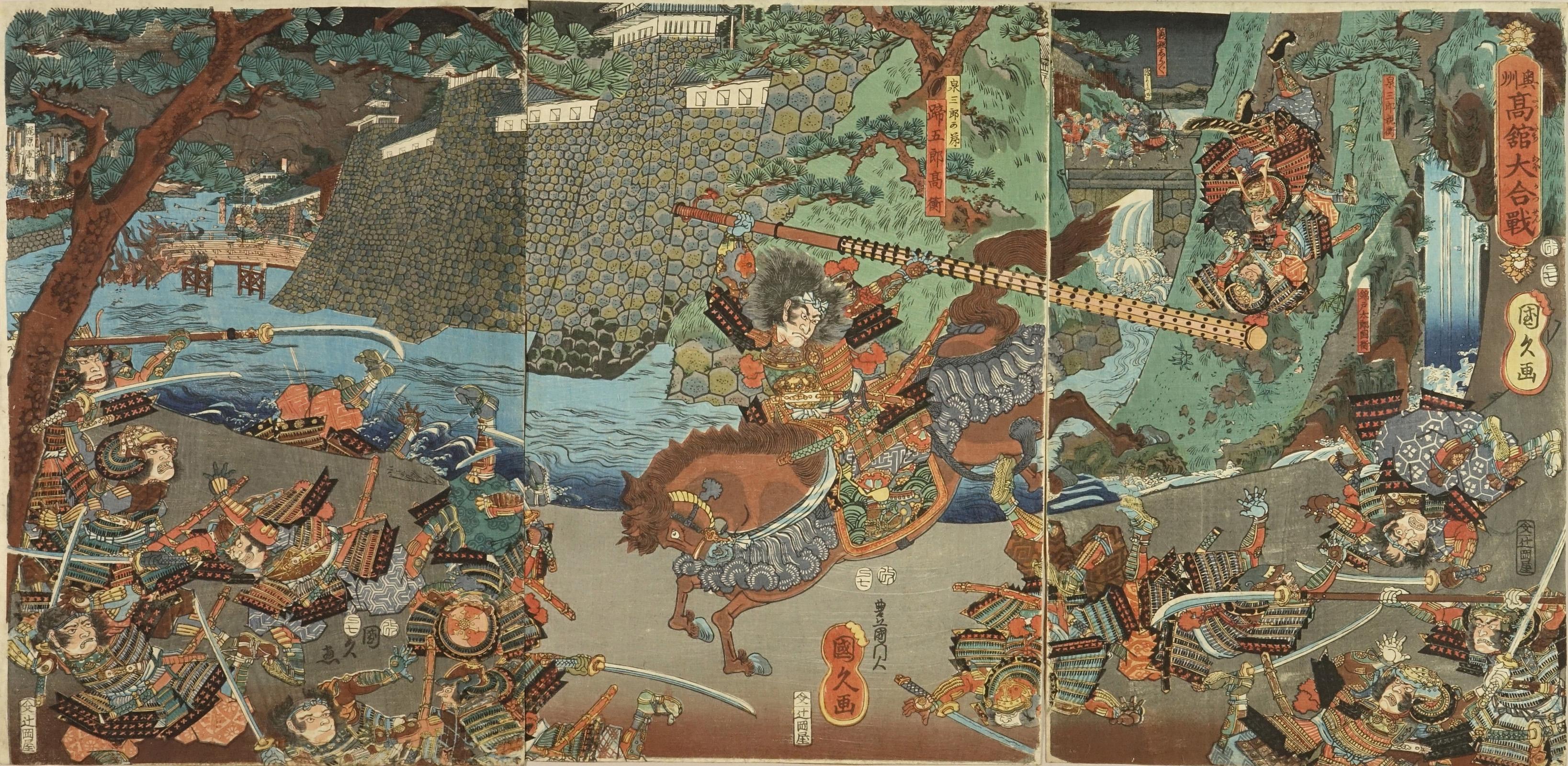 KUNIHISA Battle at Takadate, Mutsu Province, triptych