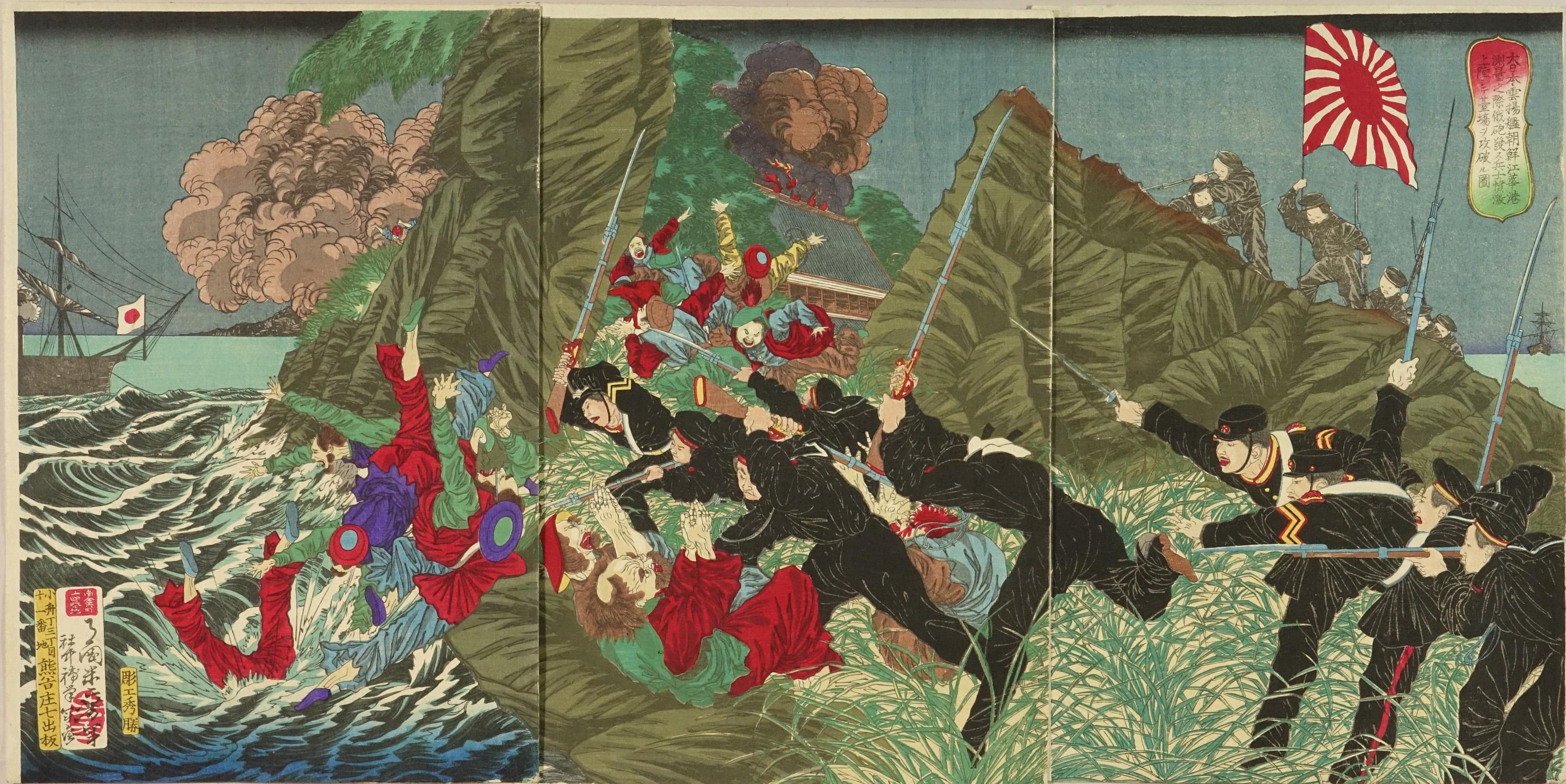 YOSHITOSHI Military crash at Kokanko, triptych