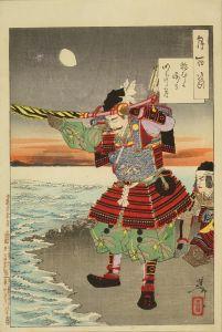 芳年/月百姿 稲むらが崎の明ほのの月のサムネール