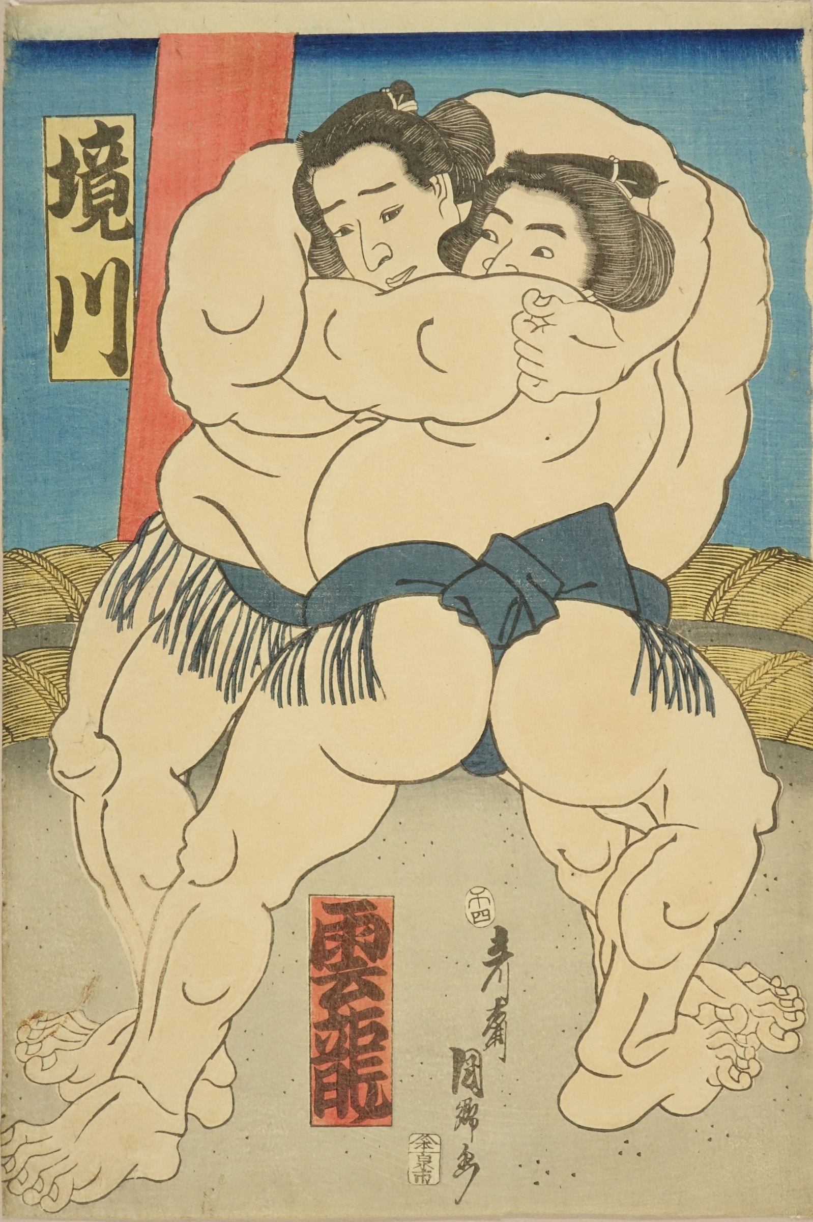 KUNISATO Sumo bout between Sakaigawa and Unryu