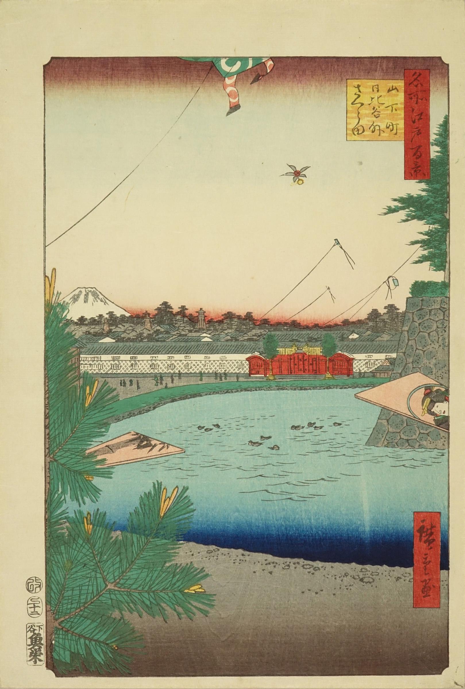 HIROSHIGE Yamashitacho, Hibiya, outside Sakurada Gate, from <i>Meisho Edo hyakkei</i> (One hundred views of famous places of Edo)