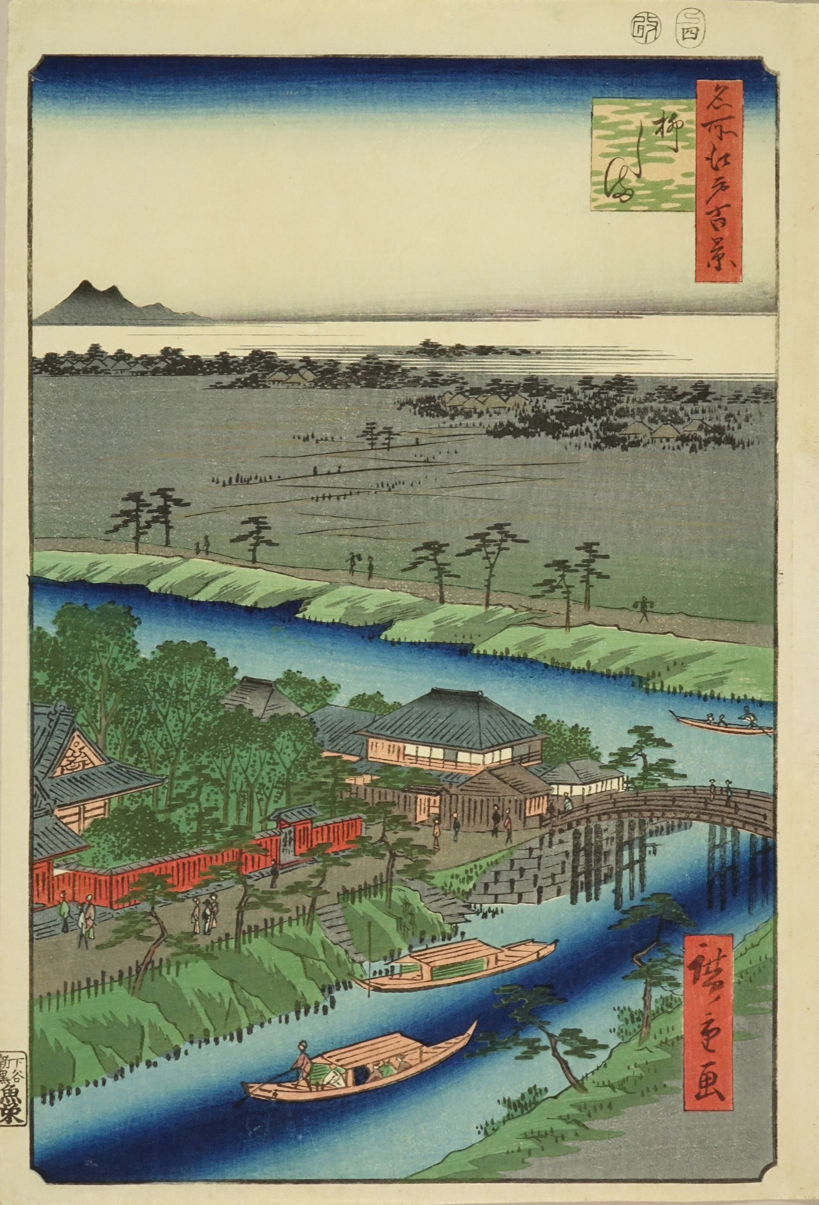 HIROSHIGE Yanagishima, from <i>Meisho Edo hyakkei</i> (One hundred views of famous places of Edo)