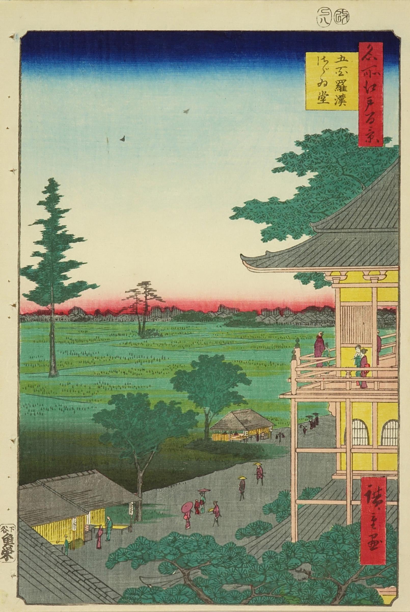 HIROSHIGE Gohyaku rakanji Sazaido (Sazai Hall, Gohyaku rakan Temple), from <i>Meisho Edo hyakkei</i> (One hundred views of famous places of Edo)