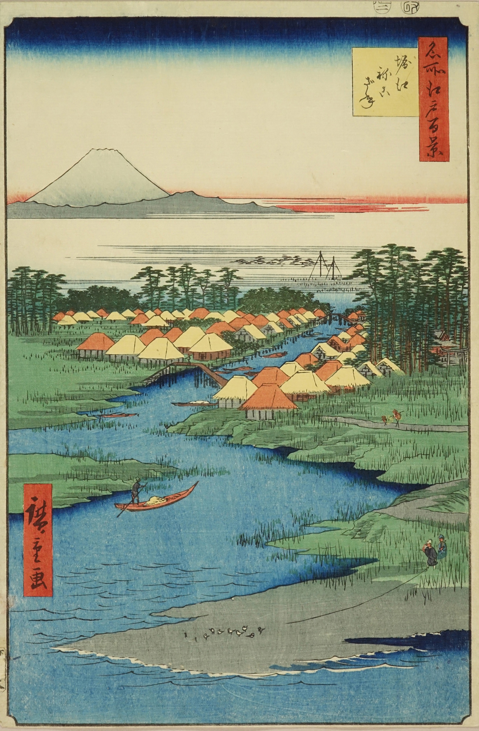 HIROSHIGE Nekozane, Horie, from <i>Meisho Edo hyakkei</i> (One hundred views of famous places of Edo)