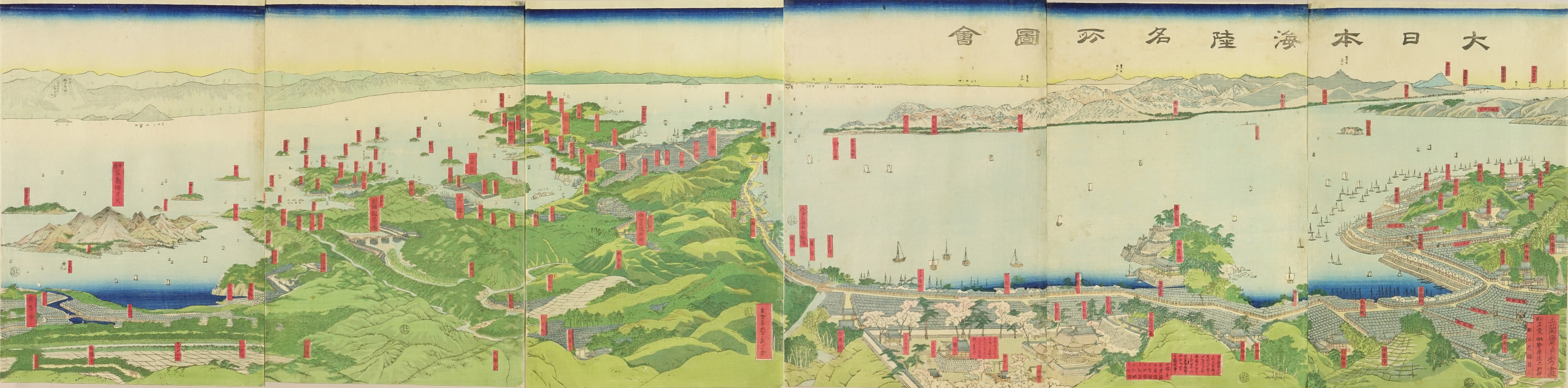 SADAHIDE <i>Dai Nihon kairiku meisho zue</i> (Famous places in the land and sea of great Japan), six sheets