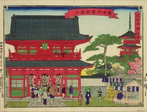 広重三代/大日本神社仏閣 東京浅草金龍山のサムネール