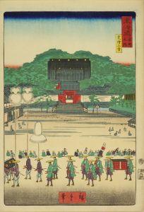 広重二代/東海道名所之内 (御上洛東海道) 芝 増上寺のサムネール