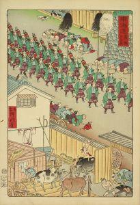 暁斎/東海道 (御上洛東海道) 高輪 牛ご屋のサムネール