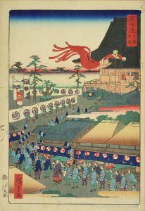 広重二代/東海道 (御上洛東海道) 大師河原のサムネール