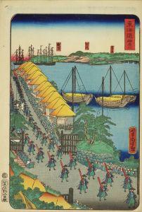 芳虎/東海道 (御上洛東海道) 神奈川のサムネール