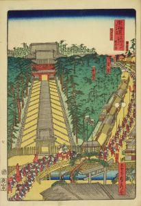 貞秀/東海道名所之内 (御上洛東海道) 藤沢 遊行寺のサムネール