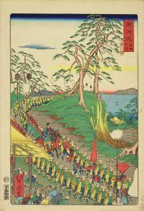暁斎/東海道名所之内 (御上洛東海道) 南湖のサムネール