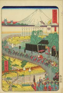 芳盛/東海道 (御上洛東海道) 府中のサムネール