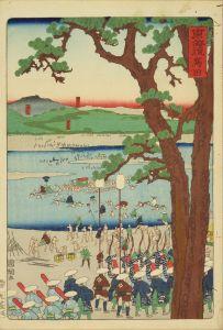 国綱/東海道 (御上洛東海道) 嶌田のサムネール