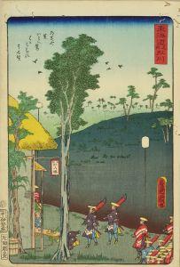 国周/東海道之内 (御上洛東海道) 双川のサムネール