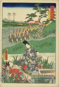 豊国三代/東海道名所之内 (御上洛東海道) 池鯉鮒 八ッ橋のサムネール