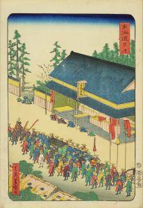 芳盛/東海道 (御上洛東海道) 草津のサムネール