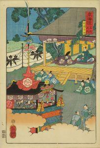 芳艶/東海道名所之内 (御上洛東海道) 祇園祭禮のサムネール