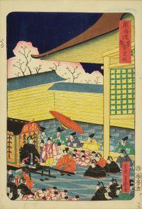 芳盛/東海道 (御上洛東海道) 京都 紫宸殿のサムネール