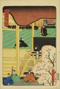 芳盛/東海道之内 (御上洛東海道) 京都参内のサムネール