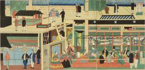 芳員/亜墨利加国蒸気船中之写のサムネール