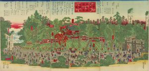 光斎(芳盛)/上野東照宮御祭典 諸人参詣群集之図のサムネール