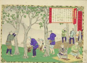 広重三代/大日本物産図会 三河国 漆取之図のサムネール