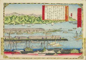 広重三代/大日本物産図会 紀伊国 北港ヨリ輸出之図のサムネール