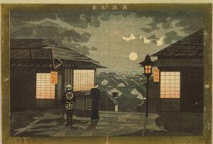 柳村/湯嶋之景のサムネール