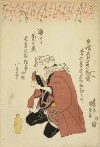 国貞/瀬川菊之丞七変化所作事の内 いさみのサムネール